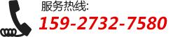 武汉厂房清洗公司电话
